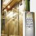 Лифты: технология будущего уже сегодня